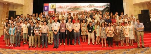Group photo at BPM 2013