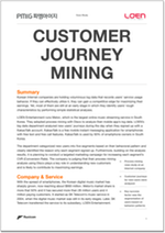 Download Case Study: Customer Journey Mining
